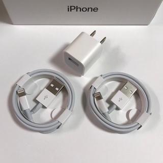 iPhone - iPhone 充電器 ケーブル