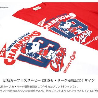 スヌーピー(SNOOPY)の広島カープ×スヌーピー  コラボTシャツ(記念品/関連グッズ)