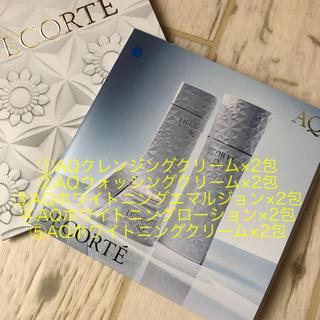 COSME DECORTE - コスメデコルテ AQサンプルセット