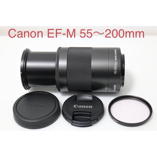 Canon - Canon EF-M 55〜200mm IS STM ブラック