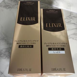 ELIXIR - エリクシール エンリッチド ローション エマルジョンI