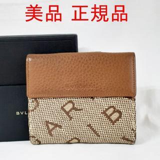 ブルガリ(BVLGARI)の【美品】BVLGARI(ブルガリ)Wホック財布 ロゴマニア カーキ(折り財布)