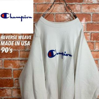 Champion - 【USA製 90s】チャンピオン 刺繍タグ 刺繍ビッグロゴ リバースウィーブ
