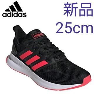 アディダス(adidas)のadidas ランニングシューズ ブラック×レッド スニーカー(スニーカー)