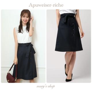 Apuweiser-riche - Apuweiser-riche ♡ 配色Aラインスカート