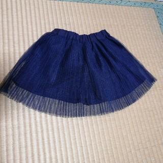 ブランシェス(Branshes)のブランシェス チュールスカート キュロット 90(スカート)