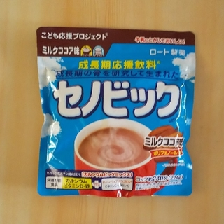 セノビック ミルクココア味 28杯分(その他)
