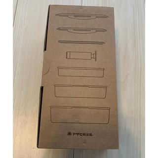 アサヒケイキンゾク(アサヒ軽金属)の未使用 アサヒ軽金属 真空スリムボックス (容器)