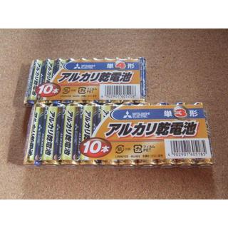 ミツビシデンキ(三菱電機)の三菱 MITSUBISHI アルカリ乾電池 単三 単四電池 10本入り セット(その他)