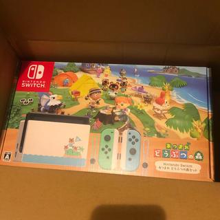 新品 Nintendo Switch あつまれ どうぶつの森セット同梱版