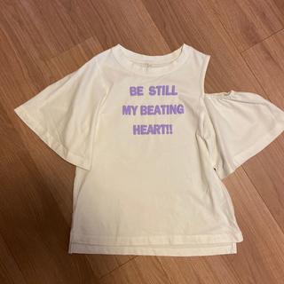 GU - 専用 肩出しTシャツ
