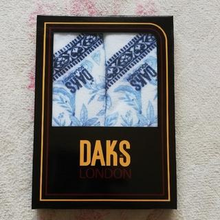 ダックス(DAKS)の《新品》DAKSのハンドタオル 2枚セット 箱入り(タオル/バス用品)