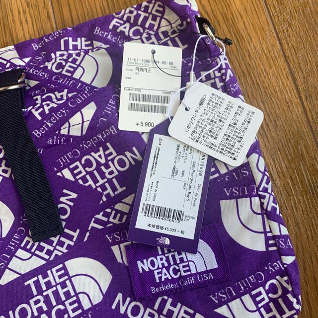 THE NORTH FACE(ザノースフェイス)のTHE NORTH FACE Logo Print Shoulder Bag S メンズのバッグ(ショルダーバッグ)の商品写真