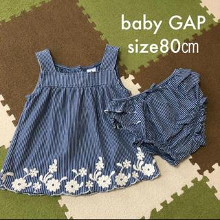 babyGAP - baby GAP ベビーギャップ ワンピース セットアップ ストライプ  80