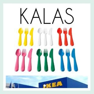 イケア(IKEA)の【IKEA】KALAS カトラリーセット*おまけ付き*(カトラリー/箸)