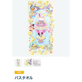 Disney - 新商品☆ディズニーイースター☆バスタオル☆うさぴよ