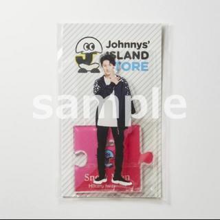 Johnny's - SnowMan 岩本照 アクスタ