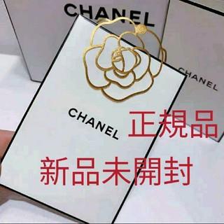 CHANEL - 新品未開封 シャネル ノベルティ しおり