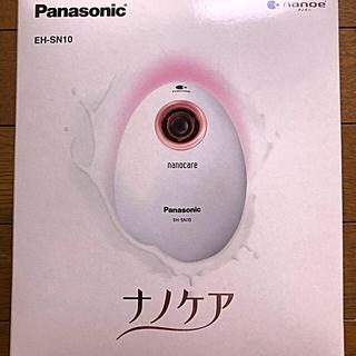 Panasonic - 【新品】Panasonic EH-SN10-PN デイモイスチャー ナノケア