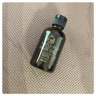 ウテナ(Utena)のゆず油 ☆ 無添加ヘアオイル(オイル/美容液)