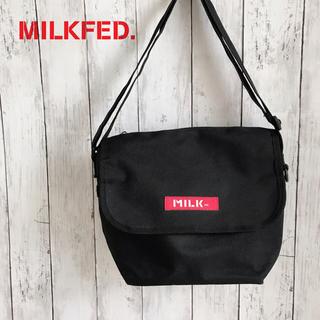 ミルクフェド(MILKFED.)のMILKFED. ミルクフェド ショルダーバッグ(ショルダーバッグ)