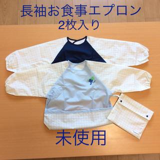 コンビミニ(Combi mini)のcombi mini 長袖お食事エプロン2枚入り【未使用】(お食事エプロン)
