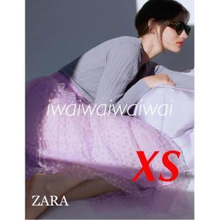 ザラ(ZARA)の新品 ZARA XS 花柄 刺繍 入り ロングスカート チュール(ロングスカート)