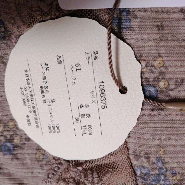 Bonpoint(ボンポワン)のロンパース カバーオール 80センチ 花柄 ナチュラル キッズ/ベビー/マタニティのベビー服(~85cm)(カバーオール)の商品写真