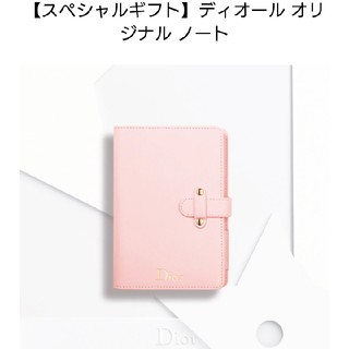 Dior - ディオール オリジナル ノート