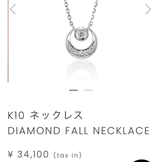 STAR JEWELRY - スタージュエリー k10 ネックレス DIAMOND FALL NECKLACE