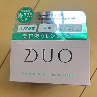 DUO(デュオ) ザ 薬用クレンジングバーム バリア(90g)