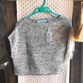 ラグナムーン(LagunaMoon)のアシンメトリーフリンジニットプルオーバー(Tシャツ(半袖/袖なし))