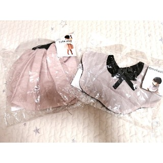 ボンポワン(Bonpoint)の双子コーデ チュールスカート スタイ くすみピンク(スカート)