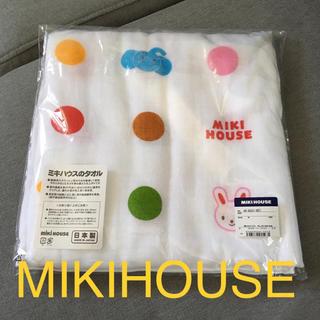 mikihouse - バスタオル