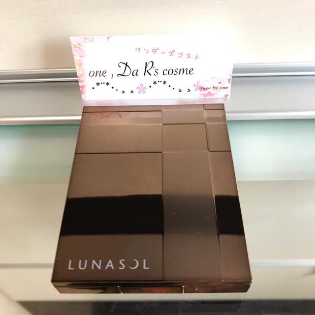 LUNASOL(ルナソル)の■新品■ ルナソル スキンモデリングアイズ 01 コスメ/美容のベースメイク/化粧品(アイシャドウ)の商品写真