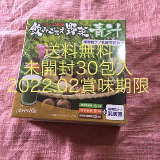 エバーライフ  飲みごたえ青汁  (青汁/ケール加工食品)