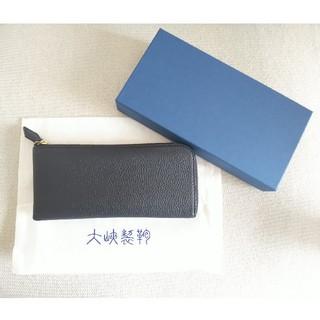 ツチヤカバンセイゾウジョ(土屋鞄製造所)の大峽製鞄  Lジップ ロングウォレット(長財布)