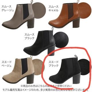 コウベレタス(神戸レタス)の【KOBE LETTUCE】サイドゴアブーツ 美品(ブーツ)