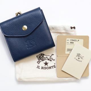イルビゾンテ(IL BISONTE)の新品 イルビゾンテ がま口 財布 二つ折り 折財布 コインケース付き ネイビー(折り財布)