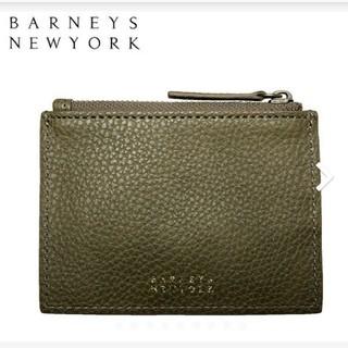 BARNEYS NEW YORK - バーニーズニューヨーク コインケース キーケース