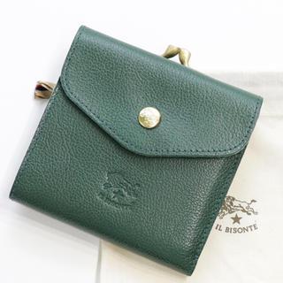 イルビゾンテ(IL BISONTE)の新品 イルビゾンテ がま口 財布 二つ折り 折財布 コインケース付き グリーン(折り財布)