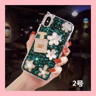 キラキラ☆ストーンiPhone7.8ケース