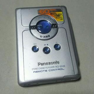 パナソニック(Panasonic)のPanasonic  RQ-SX46カセットプレーヤー(ポータブルプレーヤー)