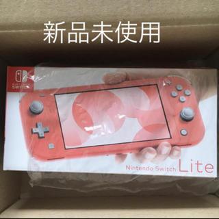 Nintendo Switch - Nintendo Switch lite コーラル スイッチ ライト 新品未開封