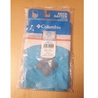 コロンビア(Columbia)の雨の日セール新品コロンビア ネックゲーター ジョギングやウォーキングにぴったり(その他)