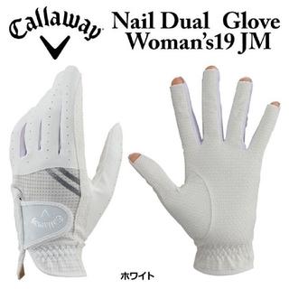 キャロウェイ(Callaway)のCallaway(キャロウェイ) グローブ レディース 両手 M 正規品(その他)