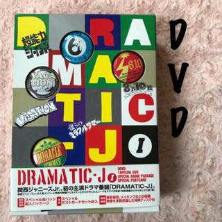 ジャニーズウエスト(ジャニーズWEST)のDRAMATIC-J DVD-BOX I ♡ジャニーズWEST出演作(日本映画)