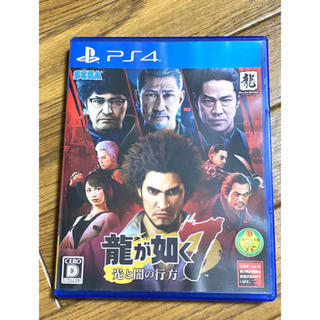 PlayStation4 - 龍が如く7