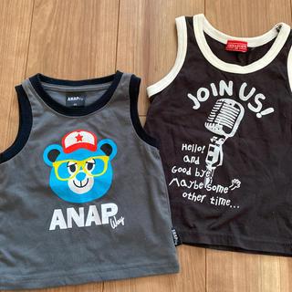 アナップキッズ(ANAP Kids)のANAP ノースリーブ(タンクトップ/キャミソール)