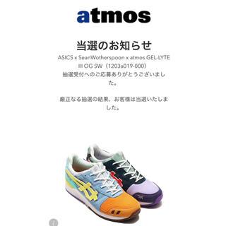 アシックス(asics)の26.5cm ASICS x ATMOS x SEAN WOTHERSPOON(スニーカー)